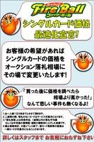 fb-saiteki