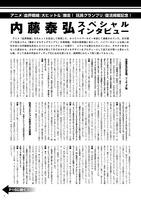 CL02別冊中面-02