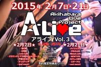 A-Live3
