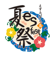 es_fest05_ロゴ