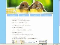 キャンディフルーツうさぎの館・CANDYFURUIT-USAGI・うさぎと遊べる専門店「Ra.a.g.f(ラフ)」