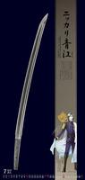 刀剣カレンダー03