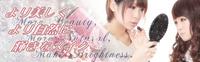 nt_makeup_banner