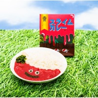 red-slime