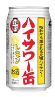 東京目黒発のご当地缶チューハイ【ハイサワー缶】