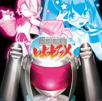 robot_kanren