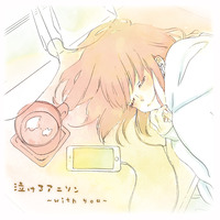 [J-Sha]Nakeru_Anison_CRCP40394