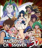 macross01