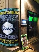 colony04