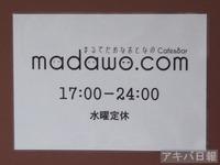 11093001