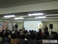 monmusu_event03