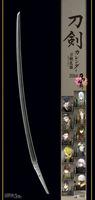 刀剣カレンダー02