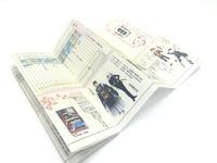 刀剣カレンダー04