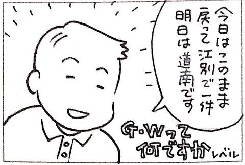 IMG_1236