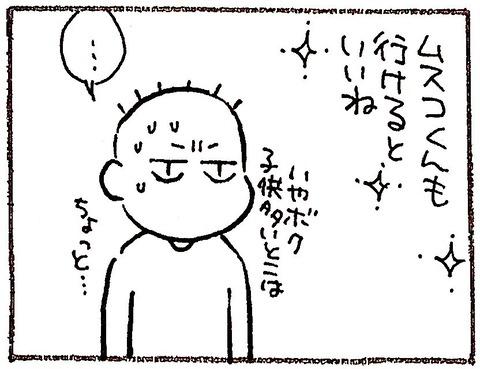 289A63F4-B94D-4EB2-AA0E-9B88E7E7F198