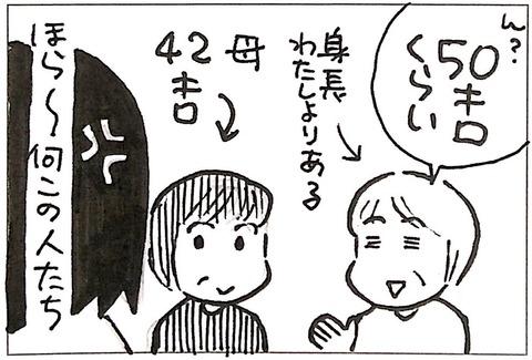 9099C8AB-26F3-4FDA-B85C-3EFF4872B532