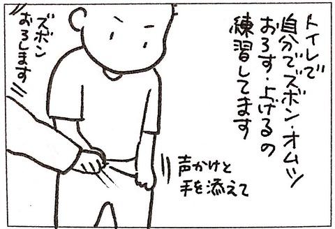A70F04FE-6CF9-4E90-AE32-6CC23F91F52C