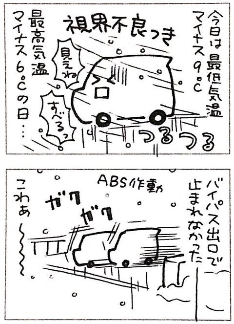 F546725F-31D2-4271-BC17-E8473D91A112