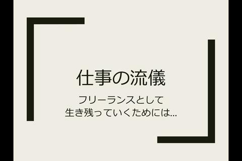 スクリーンショット (51)