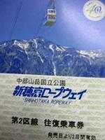 IMG_3219-1