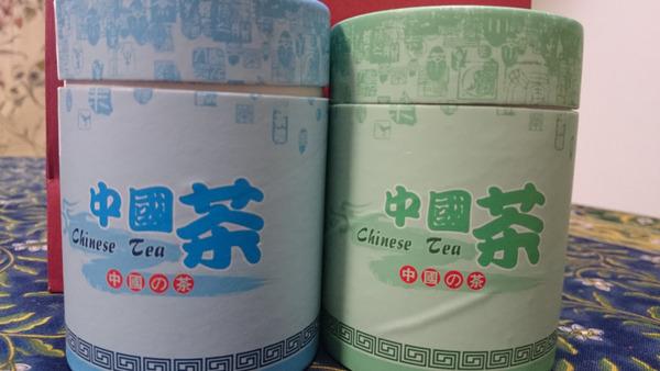 DSC_お茶1