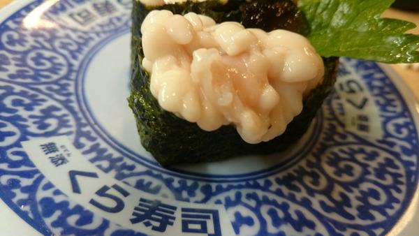 DSC_くら寿司