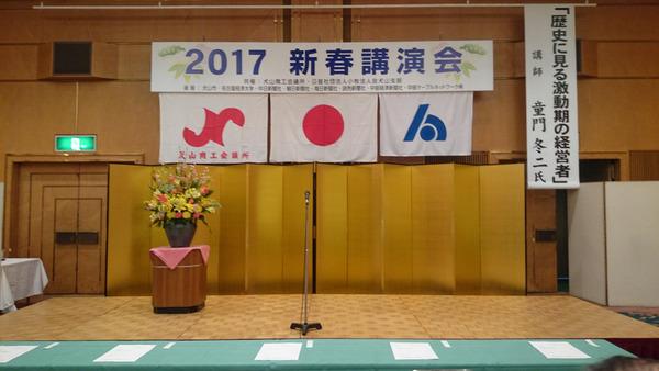 DSC_講演会