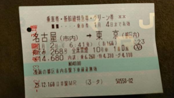 DSC_3429