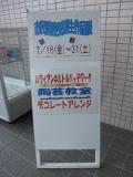 IMG_4110-1