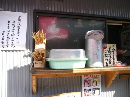 IMG_犬山16