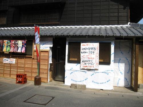 IMG_犬山10