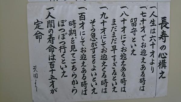 DSC_5350