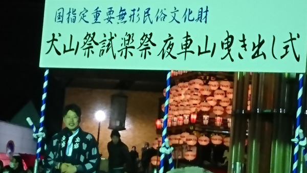 DSC_犬山祭り1