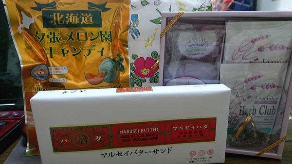 DSC_お土産