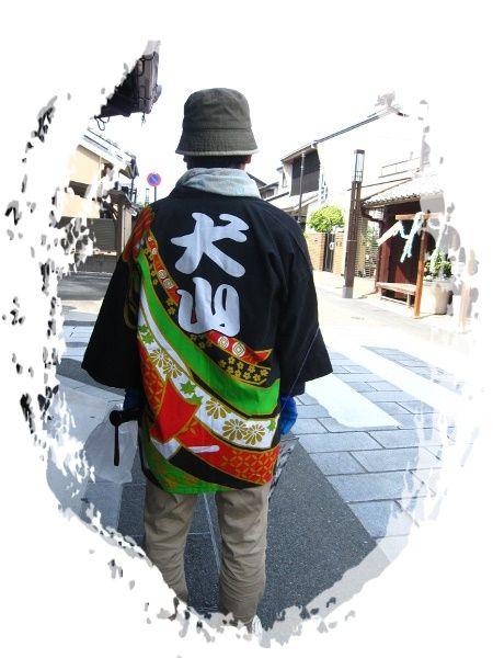 IMG_犬山はっぴ姿