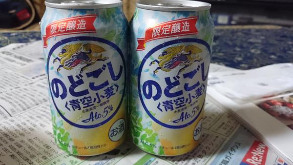 DSC_ビール