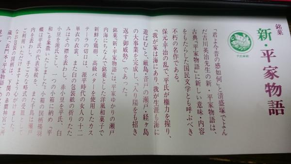 DSC_にしき堂
