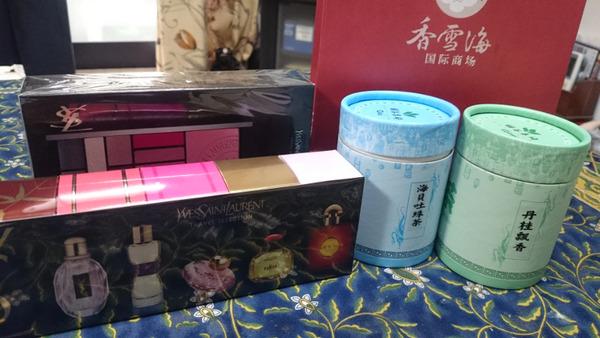 DSC_中国お土産