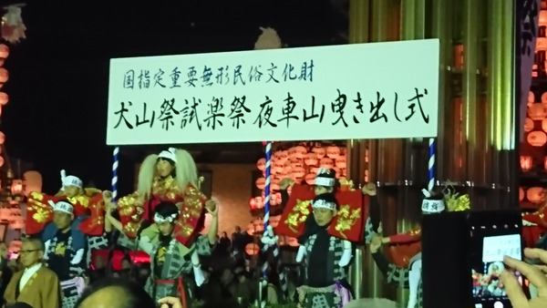 DSC_犬山祭り