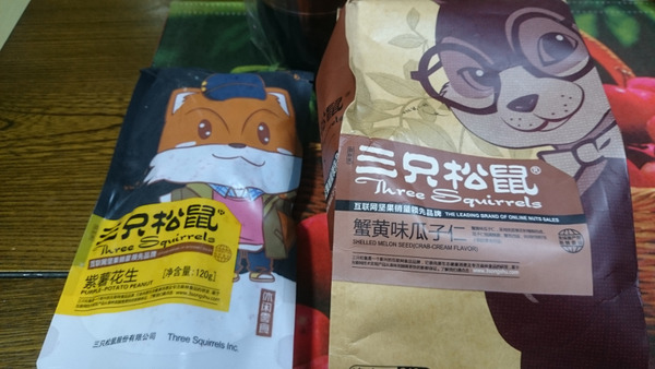 DSC_中国のお菓子