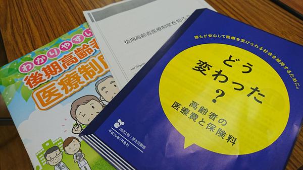 DSC_月例会