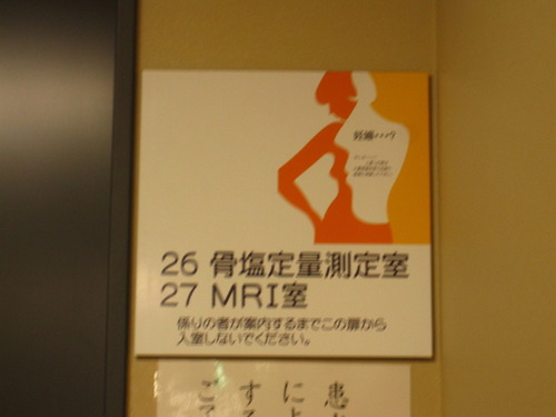 IMG_検査室1