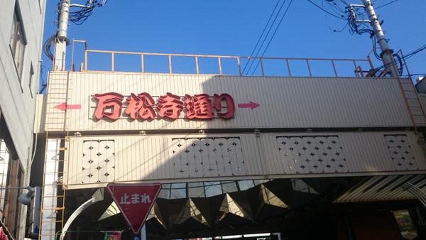 DSC_大須1