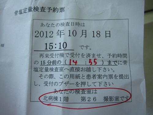 IMG_7653-1
