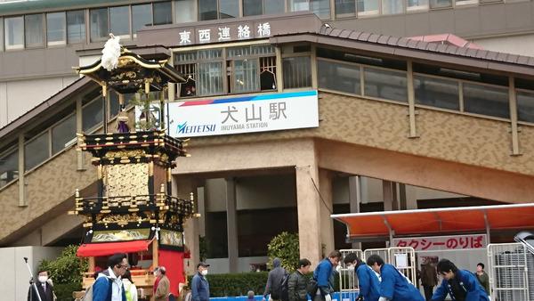 DSC_犬山駅前1