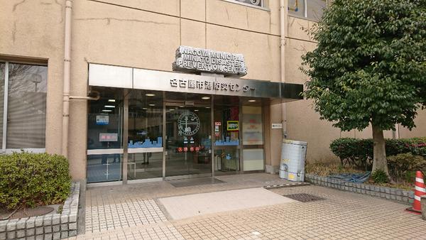 DSC_センター