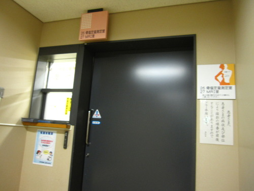 IMG_検査室3