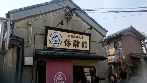 DSC_見学館