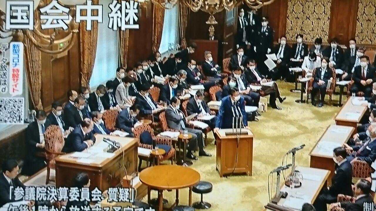 国会 中継 衆議院