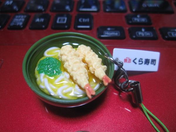 IMG_蔵